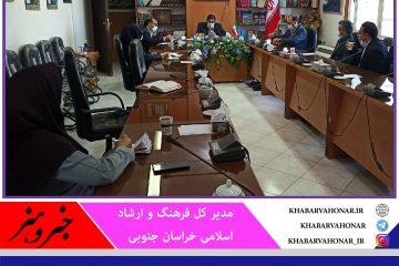 فضای مجازی بستر برگزاری روز خبرنگار در خراسان جنوبی
