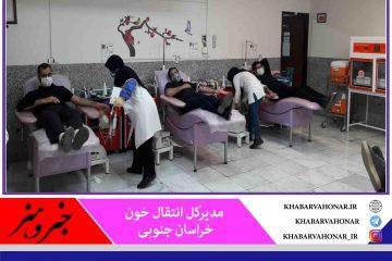 افزایش پنج و دو دهم درصدی اهدای خون در تاسوعا و عاشورا در خراسان جنوبی