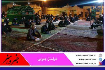 مسجد امام حسن عسکری علیه السلام شهرستان خوسف شام غریبان