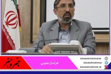 فرماندار بیرجند: شورای هماهنگی تبلیغات اسلامی، زیربنای برگزاری مراسم و مناسبت های ملی و مذهبی