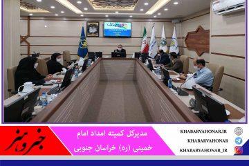 مرحله دوم پویش ایران همدل با شعار «از همدیگرگره گشایی کنیم» در خراسان جنوبی آغاز شد