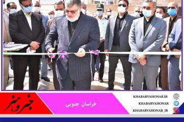 ۳۲۳ واحد مسکن شهری در خراسان جنوبی افتتاح شد