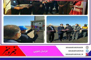 همزمان با پنجمین روز از هفته دولت ۴طرح عمرانی در شهرستان خوسف به بهره برداری رسید