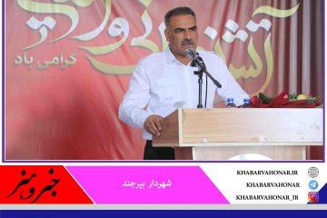 شهردار بیرجند: چهار بوستان دیگر تا سال آینده به بهرهبرداری میرسد