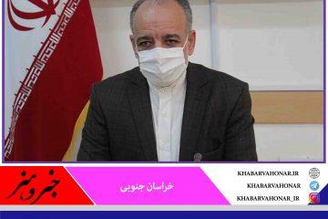 پروتکلهای ویژه در مدارس شبانهروزی خراسان جنوبی اجرا میشود