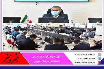 آمادگی دستگاه های اجرایی استان برای خدمات دهی به زائران اربعین