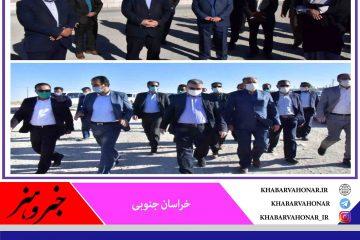 بازدید استاندار خراسان جنوبی از پروژه بهسازی ورودی شهر آبیز