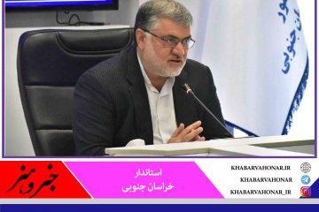 جبران همه خسارت های وارده به واحدهای مسکونی در سیل اخیر خراسان جنوبی