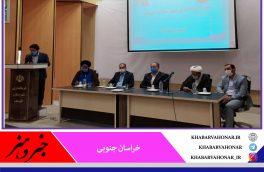 محمد شفیعی رفت ،آخوندی سرپرست فرمانداری خوسف شد