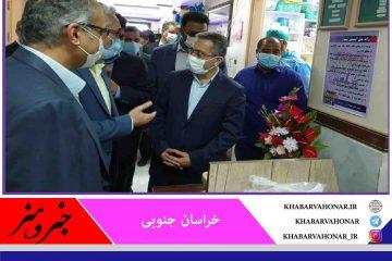 معاون وزیر بهداشت از بیمارستان شهید آتشدست نهبندان بازدید کرد