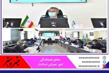 🔻مهر تأیید کمیسیون ماده ۵ بر طرح آماده سازی سایت ۲۷ هکتاری بیرجند