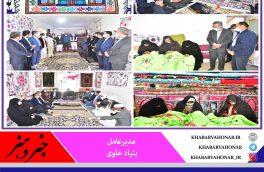 بنیاد علوی آماده حمایت از صنایع دستی دارای متقاضی در خراسان جنوبی و شهرستان مرزی درمیان است
