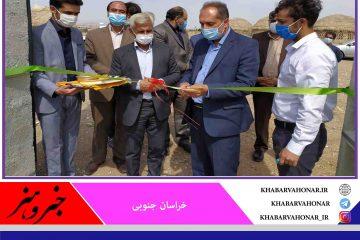 بهره برداری از دو طرح برق رسانی به مناطق گردشگری خوسف