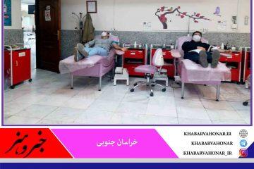 مشارکت کارکنان شرکت گاز خراسان جنوبی در اهدای خون