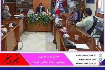 برگزاری جشنواره تئاتر خیابانی در خراسان جنوبی به تعویق افتاد
