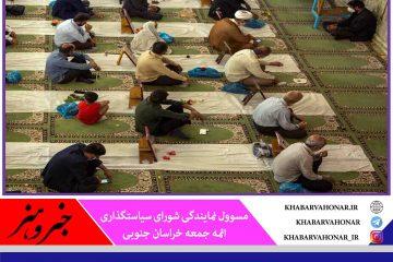 نمازجمعه در ۱۰ شهر خراسان جنوبی اقامه شد