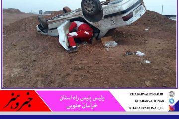 واژگونی خودرو ، ۵۲ درصد حوادث رانندگی در خراسان جنوبی