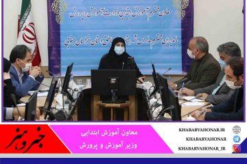 آموزش پساکرونای دانشآموزان ایران همانند قبل کرونا نخواهد بود