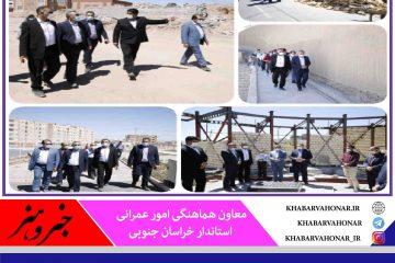 تسریع در روند اجرای کار و تکمیل پروژه های عمرانی شهرداری بیرجند در دستور کار قرار گیرد