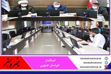 🔻استاندار خراسان جنوبی:  از ایده های دارای توجیه اقتصادی حوزه گردشگری حمایت می کنیم