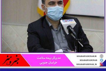 نسخه الکترونیکی در تمامی مراکز درمانی خراسان جنوبی عملیاتی شد