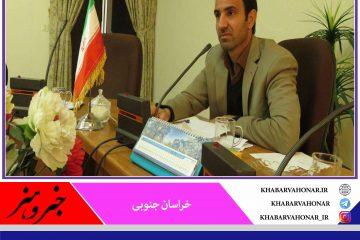 محمد شفیعی پرتلاش ترین و توسعه گراترین فرماندار شهرستان خوسف به خراسان رضوی می رود