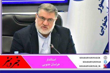 بزرگترین عملیات اجرایی گازرسانی در کشور در خراسان جنوبی اجرایی خواهد شد