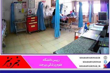۶۰ پروژه سلامت خراسان جنوبی آماده افتتاح در پویش سراسری شد