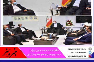 استاندار خراسان جنوبی، تسریع در روند اجرای پروژههای در دست اقدام راه های استان را خواستار شد