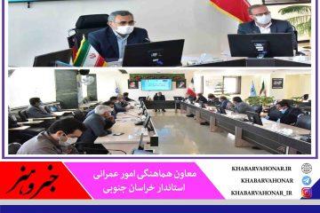 ✅ تحقق صددرصدی بخش عمده ای از مصوبات سفر رئیس جمهور به استان