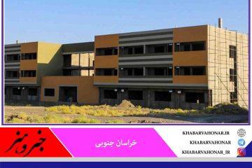 بزرگترین پروژه خیرساز دانشگاه بیرجند سال ۱۴۰۰ به بهرهبرداری میرسد