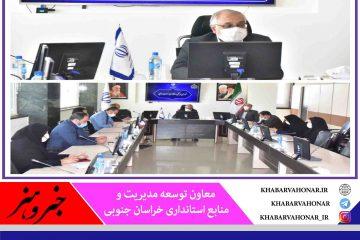 🔻تدوین دانشنامه دفاع مقدس ، دستور کار شورای فرهنگی استانداری قرار گرفت