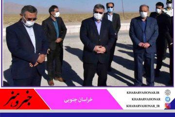 بازدید استاندار خراسان جنوبی از طرحهای عمرانی شهر آبیز