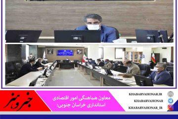 ✅ رشد فزاینده مبادلات مرزی، مؤثر در توسعه صادرات خراسان جنوبی