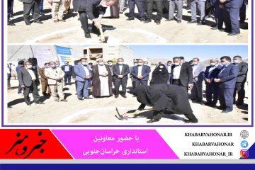 عملیات اجرایی بوستان خطی مهرشهر بیرجند آغاز شد