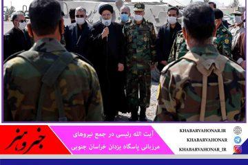 امروز نیروهای مسلح کشور ما اعم از ارتش، سپاه، بسیج و نیروی انتظامی، از حمایت کامل مردمی برخوردار هستند