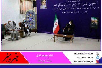 روحانی اهل سنت: اختلاف بین مسلمانان کفار را جسور کرده است