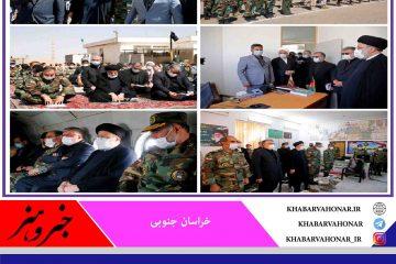 بازدید رئیس قوه قضائیه و استاندار خراسانجنوبی از  مرز یزدان شهرستان زیرکوه