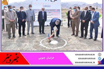 ✅ آغاز به کار پروژه احداث ساختمان دانشگاه فرهنگیان استان
