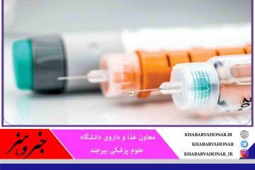 سامانههایی راهاندازی شده که افرادی که نیاز به انسولین دارند این نیاز خود را از داروخانههای منتخب دریافت کنند
