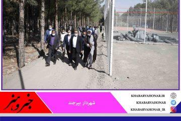 شهردار بیرجند: بوستان جنگلی کاج ۷۵ درصد پیشرفت دارد