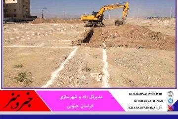 ۶ هزار و ۲۰۰ نفر در خراسان جنوبی واجد شرایط طرح ملی مسکن هستند
