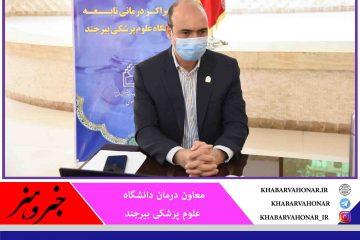 ۸۵ پزشک متخصص برای خراسان جنوبی جذب شدند