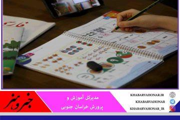 با پیگیری استاندار ۵ هزار و ۱۶۹ گوشی و تبلت برای دانشآموزان خراسان جنوبی تهیه شد