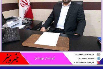 تشکیل بخش سرداران در شهرستان نهبندان به تصویب رسید