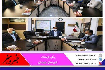 🔹موقوفات و نذورات باید در جهت اشتغال زایی و فعالیت های اقتصادی بقاع متبرکه استان سوق داده شود.