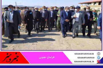 مجتمع کشت و صنعت بیدمشک شهرستان سربیشه نخستین مقصد روز دوم سفر وزیر جهاد به خراسان جنوبی