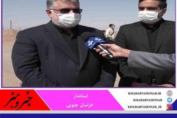 بازگشایی چهارمین مرز مشترک ایران با افغانستان، به زودی