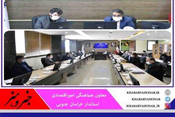 اقدامات کمیته امداد امام خمینی (ره) در بحث اشتغالزایی شایسته و قابل تحسین است.