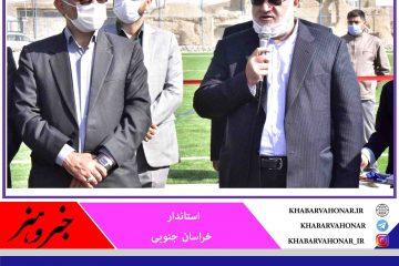 تامین زیرساختهای مناطق روستایی خراسان جنوبی در اولویت است
